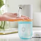自動感應泡沫洗手機電動洗手機家用智能感應洗手液器皂液器防疫必備【時尚大衣櫥】
