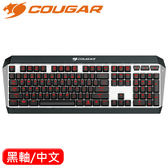COUGAR 美洲獅 Attack X3 機械鍵盤 黑軸