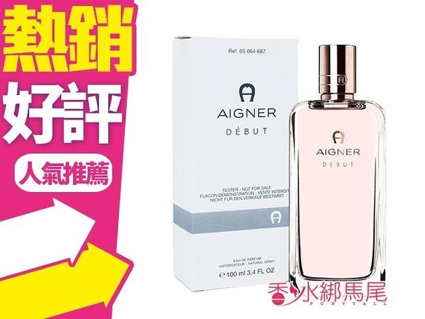 AIGNER Debut 愛格納 一見傾心 女性淡香精 100ml TESTER◐香水綁馬尾◐
