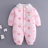 新生嬰兒衣服連體衣寶寶哈衣爬服0-3個月秋冬裝6保暖純棉加厚棉衣 交換禮物