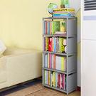簡易書架置物架 現代簡約兒童組合書櫃 多功能學生書架落地經濟型