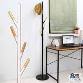 【品樂生活】免運 樹枝型烤漆衣帽架(兩色可選)吊衣架/收納架/掛衣架/曬衣架/置物架