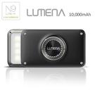 【N9 LUMENA 大N9 LUMENA2 行動電源LED照明燈《深霧灰》】926A/照明燈/求救燈/露營/登山