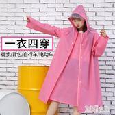 雨衣成人時尚徒步學生單人男騎行電動電瓶車自行車雨披兒童 QQ18602【艾菲爾女王】