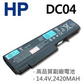 HP 4芯 DC04 日系電芯 電池 HSTNN-I45C-B 6445b