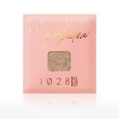 1028自我組藝眼影-貓眼石(GGR-01) 1.2g
