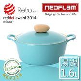 【韓國NEOFLAM】18cm陶瓷不沾湯鍋+陶瓷塗層鍋蓋(Retro系列)-薄荷色