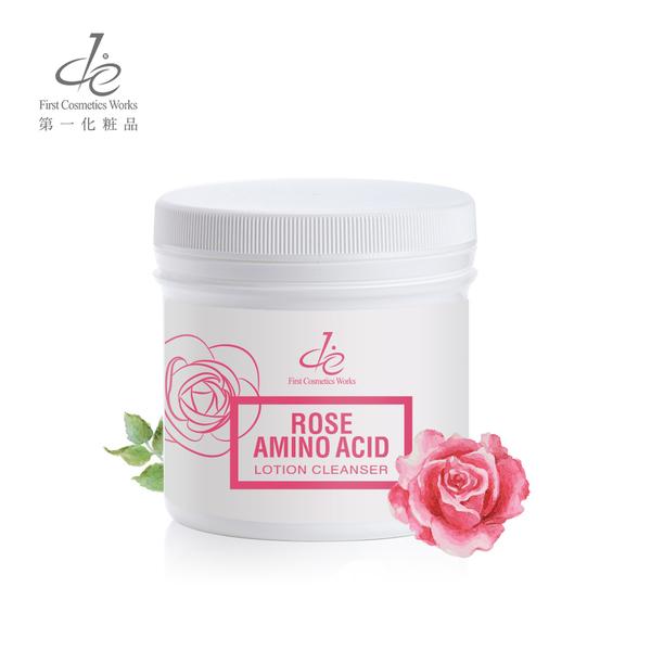 de第一化粧品 玫瑰胺基酸潔顏乳