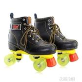成人雙排溜冰鞋旱冰鞋成年男女雙排輪雙排輪滑鞋四輪QM『艾麗花園』