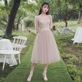 粉色伴娘服2020年夏新款平時可穿仙氣質遮肉姐妹團畢業禮服女婚禮-米蘭街頭