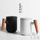 木柄馬克杯陶瓷帶蓋泡茶杯過濾辦公室咖啡杯...