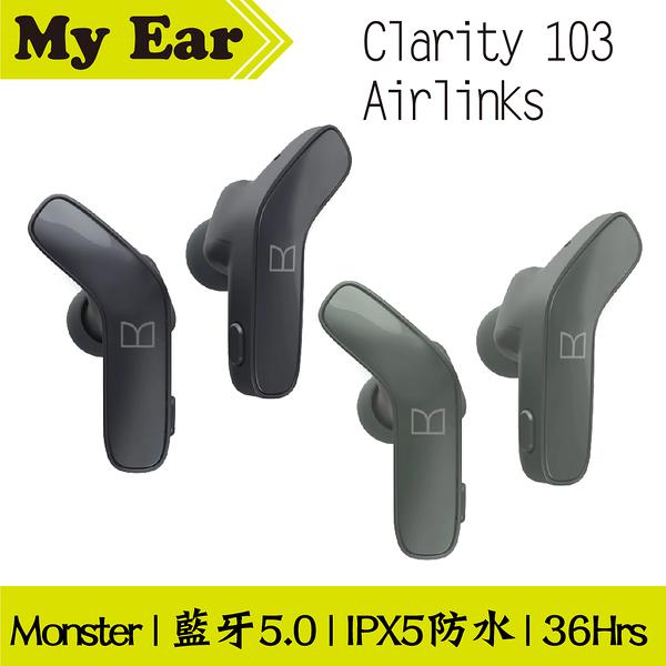 Monster Clarity 103 Airlinks 兩色 真無線 藍牙 降噪 耳機 | My Ear耳機專門店