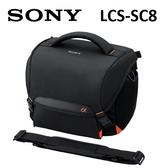 【免運費】SONY LCS-SC8 時尚軟質單肩攜行包 (公司貨)