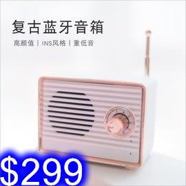 CYKE記憶小音箱 復古收音機造型喇叭 迷你無線藍牙音箱 禮品贈品娃娃機交換禮物