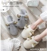 秋冬季棉拖鞋女家用可愛男家居室內情侶厚底防滑冬天保暖毛絨拖鞋 莫妮卡小屋