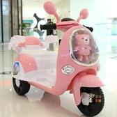 兒童電動摩托車 新款兒童電動摩托車3男女寶寶小孩三輪車充電瓶5玩具可坐人T 2色