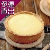 第二顆鈕釦PU. 預購-帕瑪森乳酪mini cake(3吋/一盒,共四盒)EF9020027【免運直出】