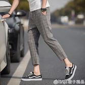 九分褲男春夏款格子休閒褲韓版潮寬鬆七分褲修身8八分哈倫小腳褲      橙子精品