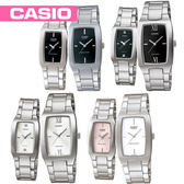 CASIO卡西歐 手錶專賣店 MTP-1165A+LTP-1165A 酒桶型對錶 羅馬字 魅力酒桶型 礦物玻璃 不鏽鋼外殼錶帶