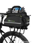 自行車包後貨架包山地車馱包尾包前後鞍座包騎行單車配件 黛尼時尚精品