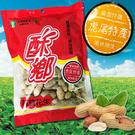 虎尾鎮農會-蒜茸花生250g...