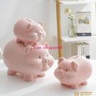 可愛小豬存錢罐男女生兒童大容量儲蓄罐不大人用家用只進不出【小獅子】