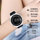 青少年兒童手表男女中學生韓版簡約時尚鬧鐘運動防水情侶電子表