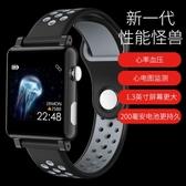 特惠智慧手環通用智慧手環手表運動男女量心電圖老年人監測跑步電子計步器LX