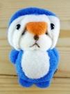 【震撼精品百貨】日本精品百貨-磁鐵娃娃-變臉系列-熊變企鵝-藍
