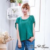 【Tiara Tiara】激安 修身寬版素面蝴蝶袖短袖上衣(綠)