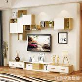 電視櫃茶幾電視櫃組合墻現代簡約電視背景墻櫃小戶型客廳迷你電視機櫃 LH5157【3C環球數位館】