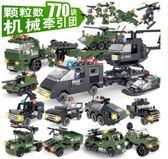 兼容積木男孩子兒童6拼裝城市8警察局系列玩具12歲消防車特警HRYC【快速出貨超夯八五折】