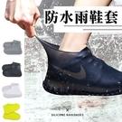 時尚炫彩防水矽膠防雨鞋套止滑鞋套加厚耐磨...