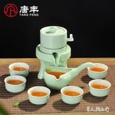 陶瓷半全自動家用青花瓷創意茶壺懶人泡茶壺  Dhh6828【男人與流行】