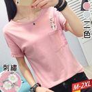 小花刺繡袖編網口袋T恤(2色)M~2XL...