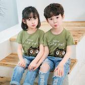 兒童短袖T恤純棉男童新款夏裝韓版潮小孩半袖體恤衫中小童女童t恤