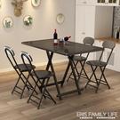摺疊桌餐桌家用簡易小戶型摺疊桌椅組合長方...