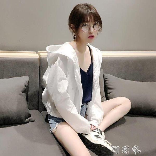 防曬衣女韓版學生寬鬆bf百搭戶外大碼短款超薄連帽外套開衫潮 盯目家