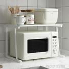 廚房微波爐架子烤箱置物架桌面雙層台面電飯鍋分層電器支架收納架 【優樂美】