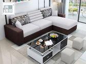 【多瓦娜】典雅大師-考尼特L型沙發含凳-四色-760