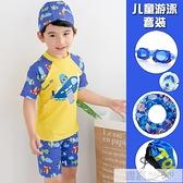 兒童泳衣男童中大童分體泳裝套裝寶寶小童泳褲男孩鯊魚防曬游泳衣  夏季新品