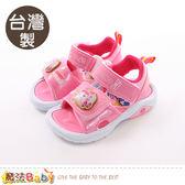 女童涼鞋 台灣製POLI正版安寶款閃燈運動涼鞋 魔法Baby
