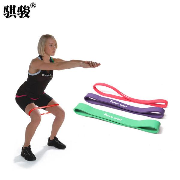 乳膠田徑訓練拉力圈 抗拉力扁皮筋彈力帶