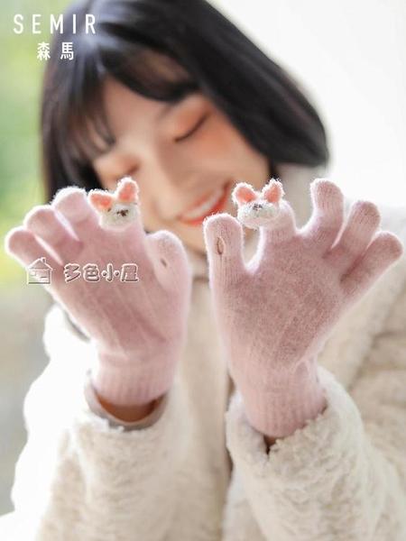 手套女森馬觸屏手套女冬可愛卡通韓版針織毛線五指騎行冬天保暖防寒手套 快速出貨