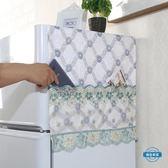 新年85折購 防塵罩家用布藝對雙開門冰箱蓋布冰箱罩單開門冰箱防塵罩冰櫃洗衣機蓋巾