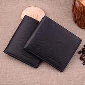 新款特價錢包男款版軟皮拉鏈折疊學生韓版青年男士錢夾【全館滿一元八五折】