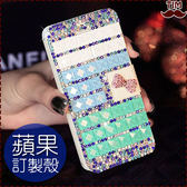 蘋果 iPhone XS Max XR iPhoneX i8 Plus i7 I6S 滿鑽皮套 水鑽皮套 皮套 保護套 客製皮套 手機皮套