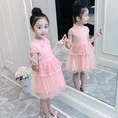 女童旗袍 夏裝新款洋氣童裝兒童蕾絲旗袍LJ8879『小美日記』