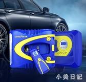 汽車車用車載充氣泵便攜式雙缸高壓打氣泵小轎車12v大功率 KV1564 『小美日記』