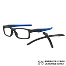 OAKLEY CROSSLINK® (TRUBRIDGE™) (ASIA FIT) 亞洲版 多厚度鼻墊更換 運動不滑落 鏡腿可調整彎度 近視鏡框